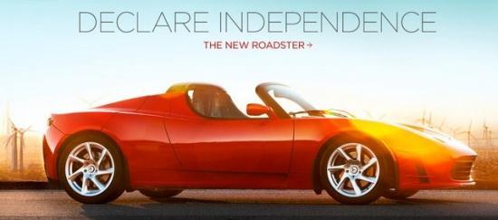 Tesla roadster 25